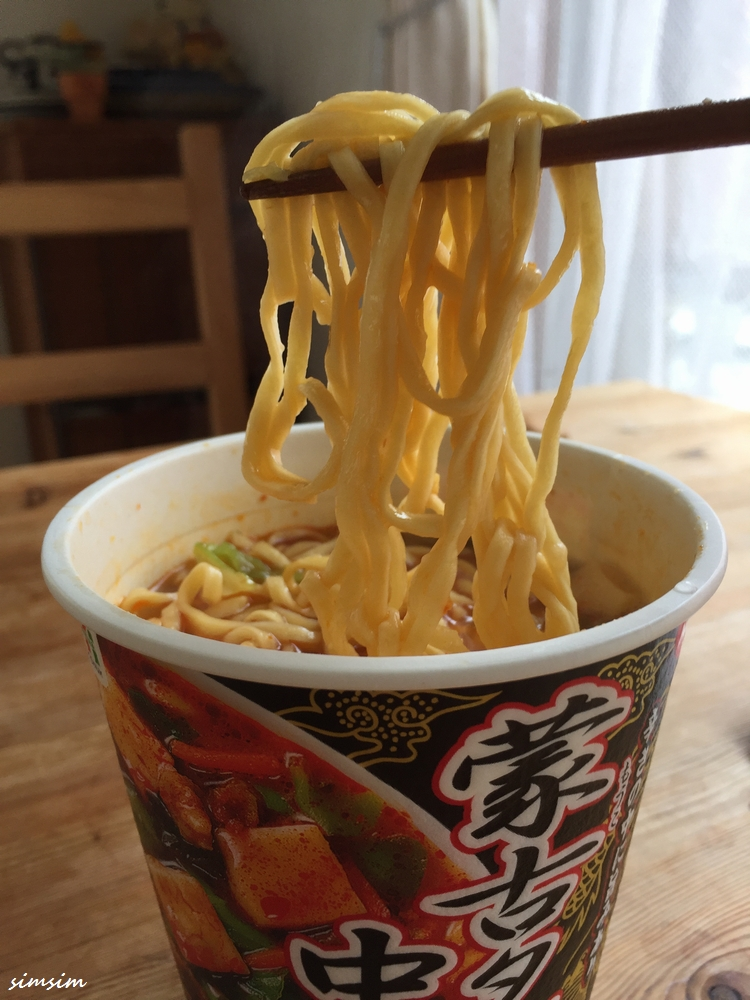 蒙古タンメンカップ麺