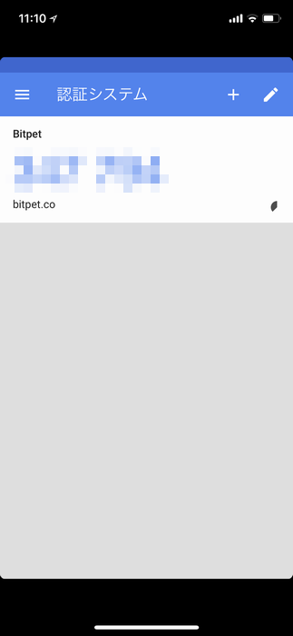 ビットペットログイン